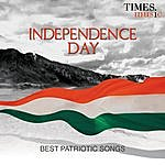 A.R. Rahman Independence Day Best Patriotic Songs