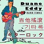 Duane Eddy Hard Times (Asia Edition)