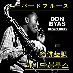 Don Byas Harvard Blues (Asia Edition)