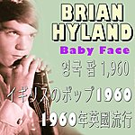 Brian Hyland Baby Face (Asia Edition)