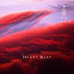 Kitaro Celestial Scenery : Heart Beat, Volume 10