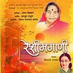Uttara Kelkar Reshim Gani