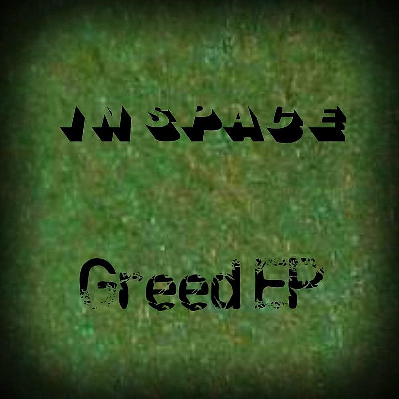 Cover Art: Greed Ep