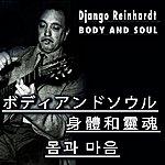 Django Reinhardt Body And Soul (Asia Edition)