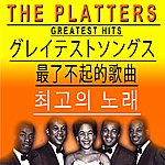 The Platters Greatest Hits (Asia Edition)