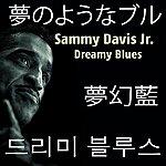 Sammy Davis, Jr. Dreamy Blues (Asia Edition)