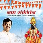 Sanjeev Abhyankar Naam Sankeertan