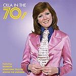 Cilla Black Cilla In The 70's