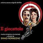 Ennio Morricone IL Giocattolo (Colonna Sonora Originale Del Film)