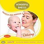 P.M. Project Wonderful Babies, Vol. 2