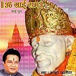 Anup Jalota Om Sai Ram