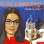Nana Mouskouri Nana Mouskouri Chante La Grèce