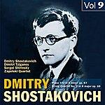 Dmitri Shostakovich Dmitry Shostakovich, Vol. 9 (1945, 1995)