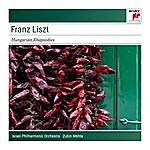 Israel Philharmonic Orchestra Liszt: Hungarian Rhapsodies