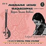 Lalgudi Vijayalakshmi Rtp - Janaranjani Latangi Vagadeeshwari