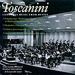 Arturo Toscanini Orchestral Music - Prokofiev, S. / Tchaikovsky, P.I. / Glinka, M.I. / Mussorgsky, M.P. (Nbc Symphony, Toscanini) (1947-1948)