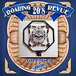 Ted Weems Roaring 20s Revue, Vol. 5