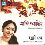 Rabindranath Tagore Aaji Subhadiney