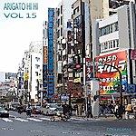 V.A. Arigato Hi Hi (Vol 15)