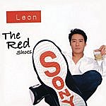 Leon Lai Leon The Red Shoes