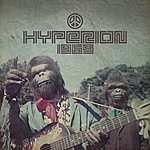 Hyperion 1969
