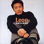 Leon Lai If I Can See You Again