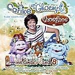 Carike Keuzenkamp Carike & Ghoempie Kuier Saam Met Ghoeghoe In Kinderland 8