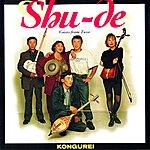 Shu-De Kongurei