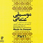 Ahmad Music From Usmani: Cultural Iranian Music 11 (Recorded Rare Gramophone), Vol. I