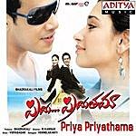 Vidyasagar Priya Priyathama