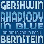 New York Philharmonic Gershwin: Rhapsody In Blue; An American In Paris
