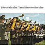 Stabsmusikkorps Der Bundeswehr Preussische Traditionsmärsche