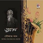 Rabindranath Tagore Surer Kheya