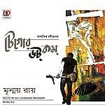 Rabindranath Tagore Tagore.Com