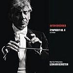 New York Philharmonic Bruckner: Symphony No. 9 In D Minor