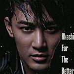 Raymond Lam Akachi For The Better