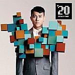 Edmond Leung #20