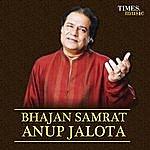 Anup Jalota Bhajan Samrat Anup Jalota