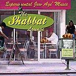 Craig Taubman The Shabbat Lounge