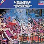 Royal Concertgebouw Orchestra Shostakovich: Symphony No.5