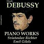 Emil Gilels Claude Debussy, Vol. 6: Piano Works (Award Winners)