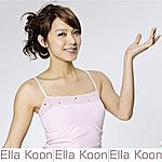 Ella Koon Take A Shine To The Moment