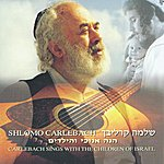 Rabbi Shlomo Carlebach Carlebach Sings With The Children Of Israel
