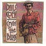 Davis Coen Cryin' The Blues