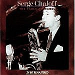 Serge Chaloff The Fable Of Mabel