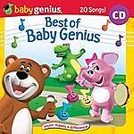 Itm Presents Best Of Baby Genius