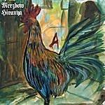 Merzbow Hiranya - Lp