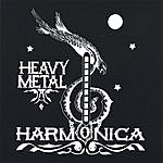 Nicky Shane Heavy Metal Harmonica
