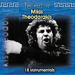 Mikis Theodorakis The Best Of Mikis Theodorakis (18 Instrumentals)
