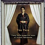 Flora Purim Nós Dois (Flora Purim Sings The Music Of Milton Nascimento)